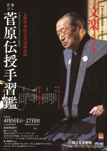 201404haiyaku_omote2