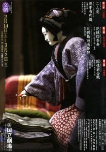 H27-2nininkamuro-hon-omote